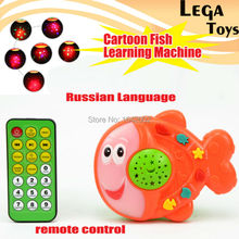 Russian Language Cartoon Fish baby toy Learning Machines Stories Teller with Light Projection,Educational Learning toys for kids