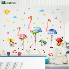 Factory Direct Exotic Flamingo Wall Stickers Kindergarten Living Room Bedroom Background Decorative Painting Pvc Stickers