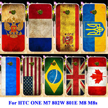 AKABEILA Soft TPU Hard PC Case For HTC ONE M7 802W 802D Dual Sim 801E 801S Single Sim M8 M8s M8x Shell Cover USA Russia Flag Bag(China)