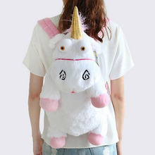 2017 Hot Sale Unicorn Bag Cute Backpacks Plush Unicorns Toys For Girls Kids Birthday Children school bags(China)