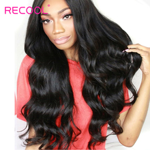 Recool Malaysian Virgin Hair Body Wave Bundles 100% Unprocessed Human Hair Weave Bundles Natural Color Hair Extension Can Dyed(China)
