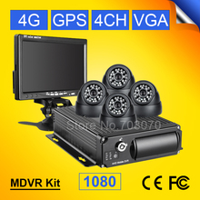 Linux System H.264 4CH Video/Audio Input Vehicle AHD Mobile Dvr With 4G Network GPS CCTV Remote Monitoring Real Time Mdvr Kits(China)