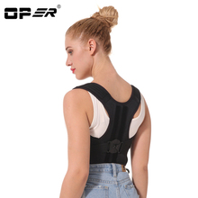 OPER Adjustable Shoulder Bandage Back Belt Posture Corrector Back Support Brace Posture Belt Back Brace Rectify Health Care(China)