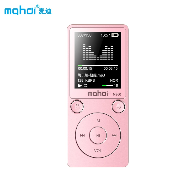 Top Brand MP4 Player Mahdi M360 4G8G Alarm Clock FM Radio E-Book Recording Speaker TF New Metal Sport MP4 With Armband Earphone (2)