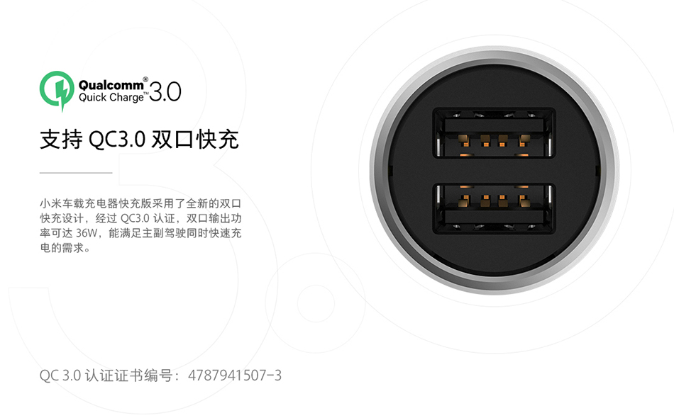 Original Xiaomi Car Charger QC3.0 X2 Full Metal Dual USB Smart Control Quick Charge 3A 36W with Extension Port (12)