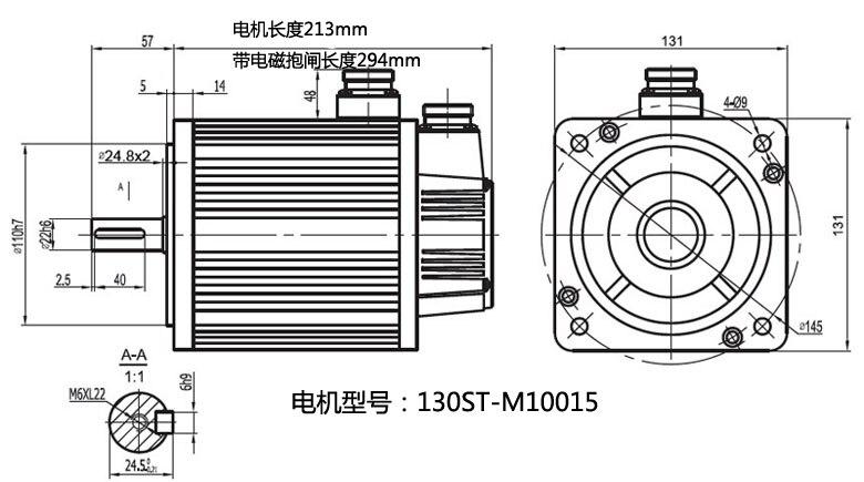 130ST-M10015
