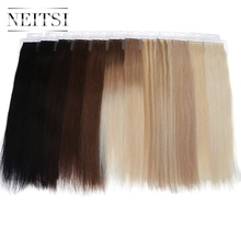 Neitsi 10pcs/pack 5A Tape In Human Hair Extensions Straight Ombre Virgin Remy Hair Skin Wefts Hair US Tape 13Colors Available
