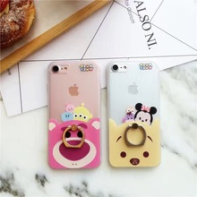 SZYHOME Phone Cases for IPhone 6 6s 7 Plus Case Cartoon Holder Ring Discounted for IPhone 7 Plus Embossment Phone Cover Capa 2