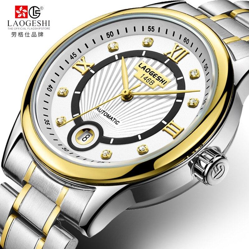 Luxury Simple Fashion Casual Business Gold Watches LAOGESHI Brand Men Date Waterproof Quartz Mens Watch waterproof Clock Reloj<br>