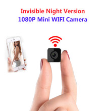 Drop shipping 1080P HD WIFI Mini Camera Night Vision Motion Detect Mini Camcorder Loop Video Recorder Small Wireless Web cam (China)