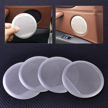 CITALL 4pcs Car Styling Aluminum Door Speaker Cover Decorative Circle Sticker Trim fit for BMW X5 F15 X6 F16 2014 2015 2016