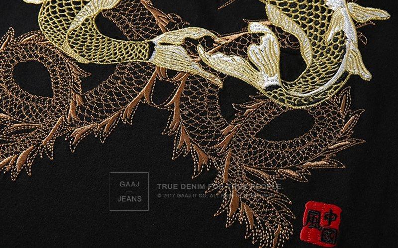 Chinese Crane Fish T Shirts