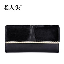 Elderly head 2017 long wallet women Europe and the United States fashion crosses money wallet large capacity buckle wallet tide