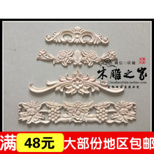 European grape floral applique patch door flower bed cabinet wood furniture decoration flower of Dongyang woodcarving special of