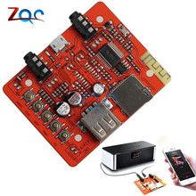 5V Wifi Wireless Bluetooth Audio Receiver Board Module Automotive Audio Stereo Amplifier Headphone USB Adapter Module