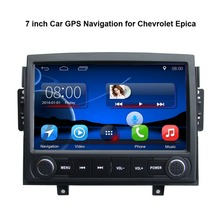 7 inch Android Capacitance Touch Screen Car Media Player for Chevrolet Epica 2006-2010 GPS Navigation Bluetooth
