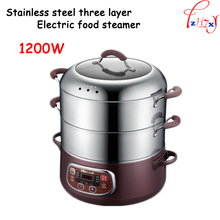 Stainless steel steamer pot three-layer electric hot pot/pan/steamer electric hot pot table multi-purpose Electric chafing dish(China)