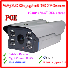 Wholesale 1920X1080 HD IP Camera 2MP Outdoor Waterproof Security camera POE , 4pcs array IR LED IR Night Vision 50M(China)