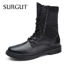 Buy SURGUT 2018 Brand Fashion Army Boots Men Comfortable Working Boot Shoes Autumn Winter Breathable Combat Mid-Calf Men Boots for $44.79 in AliExpress store