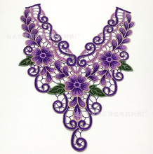 Manufacturers selling clothing accessories folk style color embroidery lace collar collar water soluble purple french lace CL776