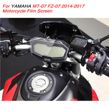 KEMiMOTO For Yamaha MT-07 FZ-07 Cluster Scratch Speedometer Film Screen Protector for Yamaha MT 07 MT07 2014 2015 2016 2017(China)
