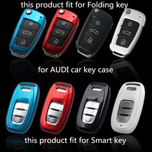 High quality 1set MirageBlack Piano paint ABS key shell key case For AUDI A2 A3 A4 A6 A6L A8 TT Q3