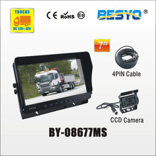Heavy vehicle (trucks ,bus ,vans) reversing   rearview  HD  digital   monitor and camera systems  BY-08677MS