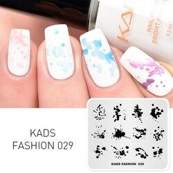 KADS шаблоны для ногтей мода 029 всплеск-чернила живопись шаблон изображения Печать для ногтей шаблоны пластины стемпинг для украшения ногтей ...