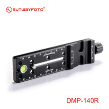 Free shipping SUNWAYFOTO Multi-Purpose Rail Nodal Slide DMP-140R for Gitozo, Manfrotto,benno,tripod