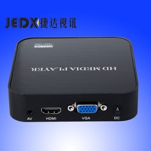 JEDX Full HD 1080P SD/U Disk HDD Media Player USB External multimedia player With HDMI VGA MKV H.264 RMVB WMV free Car adapter!(Hong Kong)