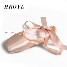 ballet pointe shoe Free Shipping Girls Satin Professional Toe Ballet Pointe Shoes With Ribbons ballet shoes pointe(China)