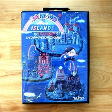 Rainbow Island 16 Bit MD Game Card with Retail Box for Sega MegaDrive & Genesis Video Game console system(China)
