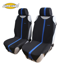 Auto Care T shirt Design 2pcs Front Car Seat Covers Universal Fit Auto Seat Protector 3 Colors For Choice Interior Accessories(China)