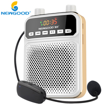 NEWGOOD UHF Wireless Voice amplifier portable loudspeaker mini megaphone for Teacher Tour guide with USB TF card MP3 play N551