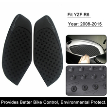 For Yamaha R6 2008 2009 2010 11 12 13 14 15 Motorcycle Anti slip Tank Pad 3M Side Gas Knee Grip Traction Pads Protector Sticker(China)