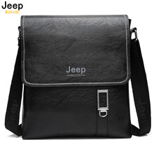 JEEP Brand Men Briefcase Bags Large New Business High Quality Leather Man Shoulder Crossbody Bag Black Brown Male Bag Hobos 609(China)