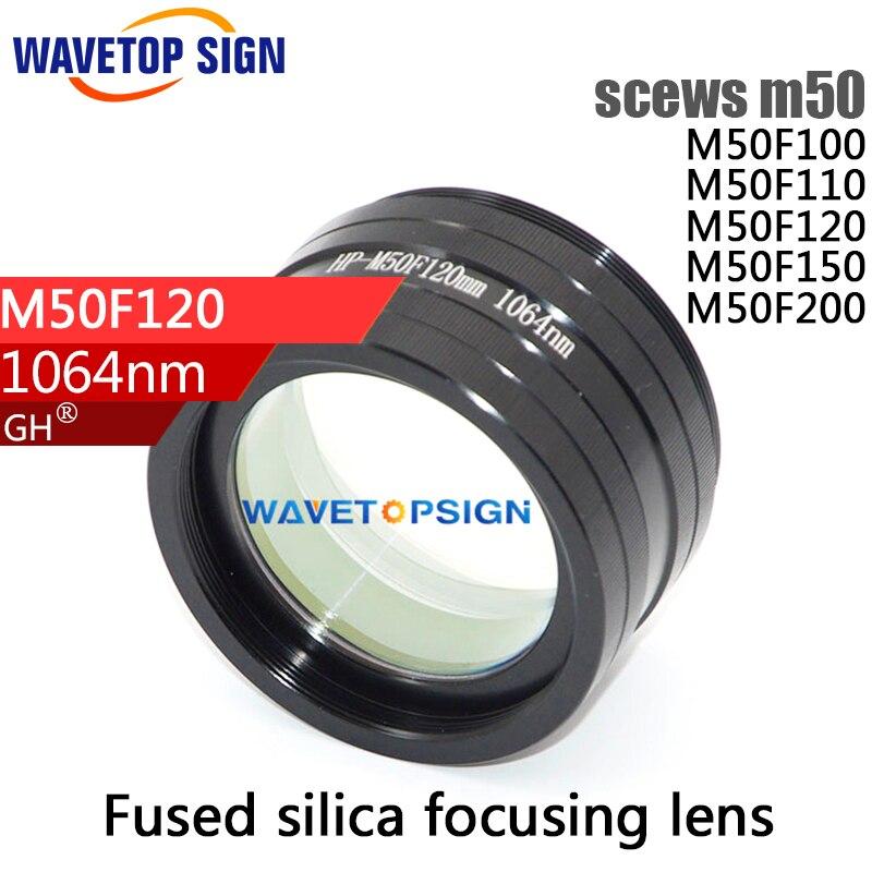 Laser focusing lens  laser welding machine focus lens M50F120 3 lenses combined  scews M50  focus 100 110 120 150 200mm<br>
