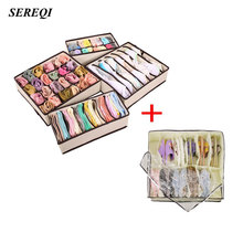 SEREQI 4PCS Foldable Storage Box Underwear Bra Drawer Closet Organiser + 1PCS Home Folding Under Bed 12 Cell Shoes Storage Bins(China)