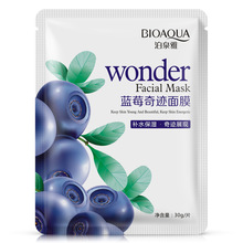 blueberry facial mask sheet whitening skin lifting face masks face care anti aging wrinkle pig nose masker beauty agless