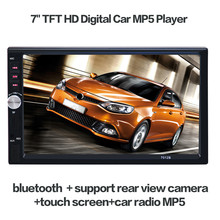 7012B  2 Din Car DVD Auto Radio Mp5 Player 7 inch LCD Touch Screen Bluetooth Mp4 Mp3 Audio 1080P Movie Support Rear View Camera