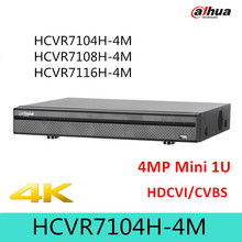 Buy Dahua 4MP DVR Recorder 8CH HCVR7108H-4M H.264+/H.264 Support HDCVI/CVBS Video Inputs Channel 5MP Smart Search for $150.45 in AliExpress store
