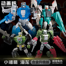 Transformation WJ metal part ko v calss Highbrow Skullcruncher Hardhead Brainstorm Figure toys(China)
