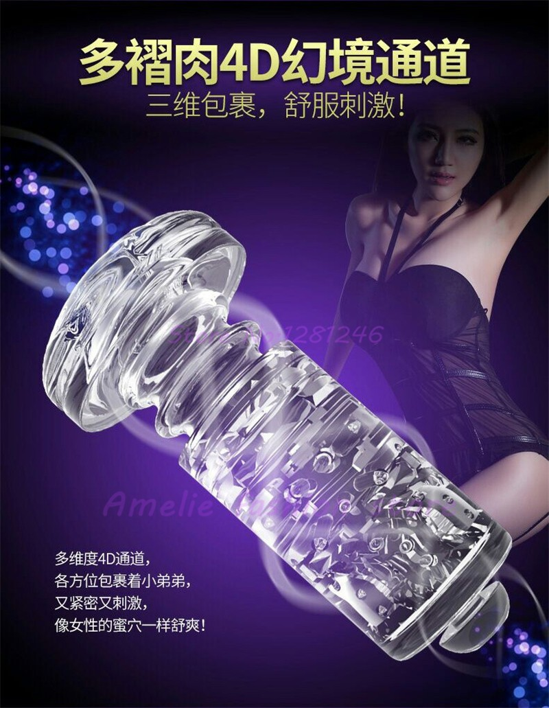 Inner Parts Leten flexible male automatic electric sex machine,hands free masturbation cup Interior Replacement Parts