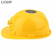 Classic Solar energy Safety Helmet Hard Ventilate Hat Cap Cooling Cool Fan Delightful Cheap And New Hot Selling(China)