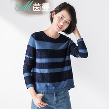 INMAN Women's Autumn new Irregular Striped Loose sweater pullover Winter(China)