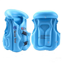 New Adjustable Children Kids Babies Inflatable Pool Float Life Vest Swimsuit Child Swimming Drifting Safety Vests(China)