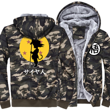 2017 brand clothing funny sweatshirt Goku Dragon Ball Z jacket thick Army Ggreen Camouflage son goku anime fleece hoodies men pp