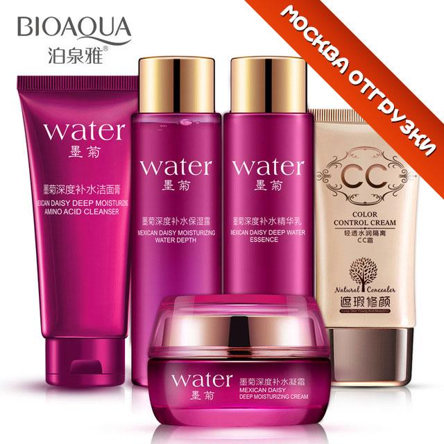 BIOAQUA Water Beauty Set Moisturizing Face Cream Vitamin C Serum Essence Facial Cleanser Moisturizer BB Cream Face Care Set<br>