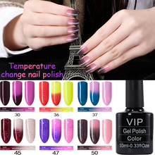 MDSKL Gel Nail Polish UV Nail Gel Polish Long lasting Soak off Gel Varnish Temperature Thermal Color Change Nail Gel Lacquer