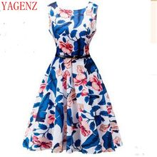 European style 2017 fashion summer clothes Large size ladies' printed High quality dress restoring ancient ways KG21 YAGENZ